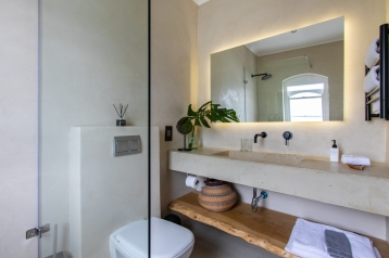 Suite P1 - Bathroom